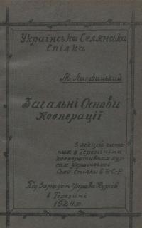 book-19800
