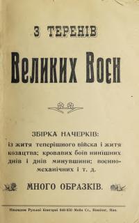 book-19805