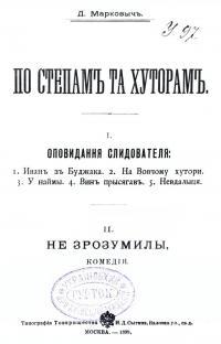 book-19808