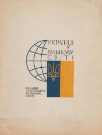 book-1981