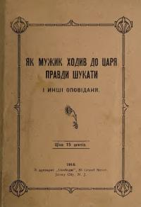 book-19815