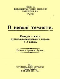 book-1982