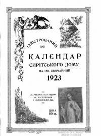 book-19825
