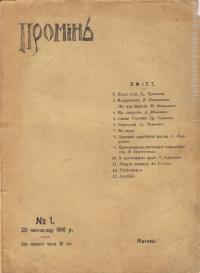 book-19849