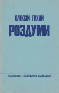 book-1985