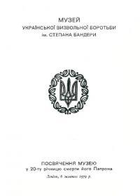 book-19851