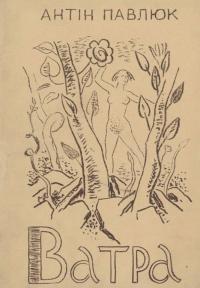 book-19865