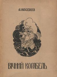 book-19867