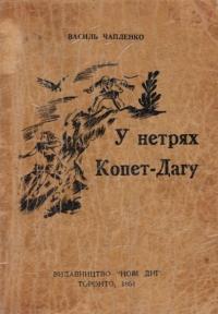 book-1987