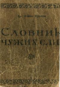 book-19877