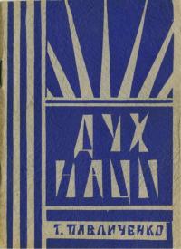 book-19878