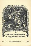 book-19889