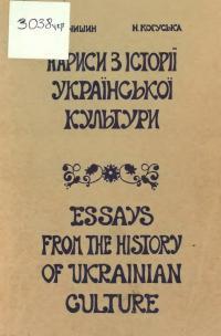 book-19891