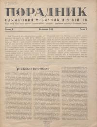 book-19896