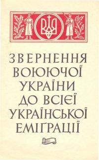 book-199