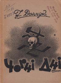 book-1990