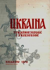 book-19900