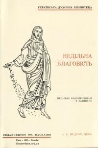book-19905