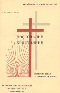 book-19906