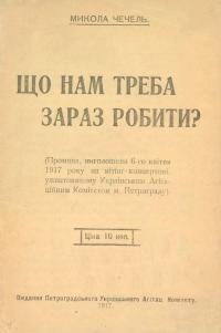 book-19909