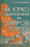 book-1991