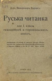 book-19910