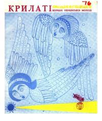 book-19913