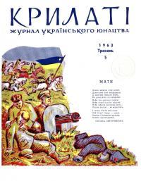 book-19917