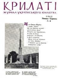 book-19919