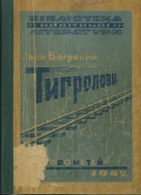 book-1992