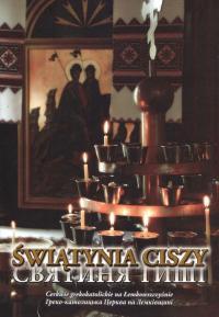 book-19925
