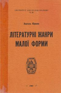 book-1993