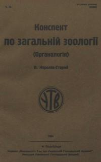 book-19935