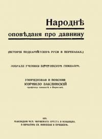 book-19937