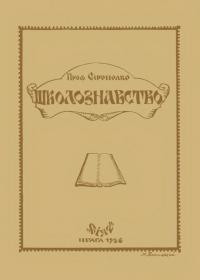 book-19939