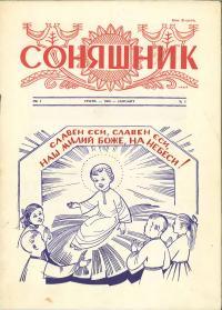 book-1994