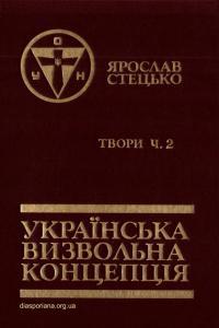 book-19941