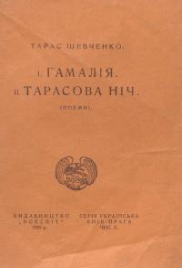 book-19942
