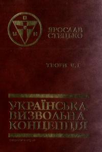 book-19945