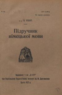 book-19946