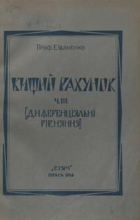 book-19947