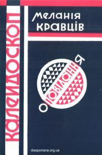 book-19950