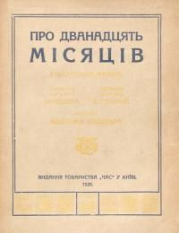 book-19953