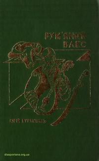 book-19965