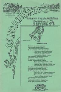 book-1997