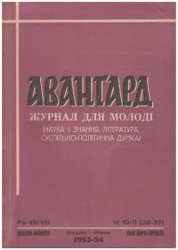 book-19975