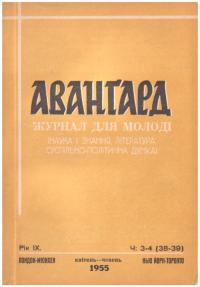 book-19976