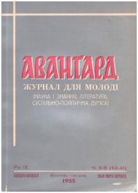 book-19977