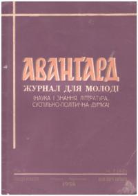 book-19978