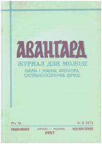 book-19981